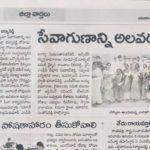 Bericht in der lokalen Presse